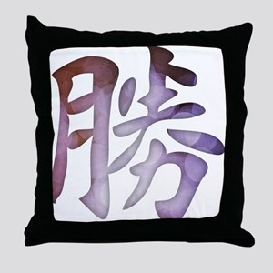 Kanji - Success Throw Pillow