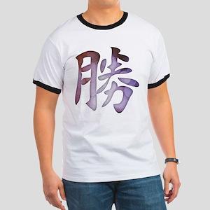 Kanji - Success T-Shirt