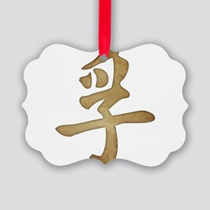 Kanji - Truth Ornament