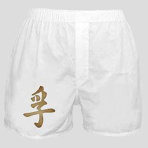 Kanji - Truth Boxer Shorts