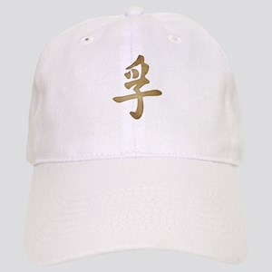 Kanji - Truth Baseball Cap