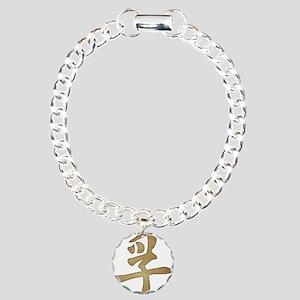 Kanji - Truth Bracelet