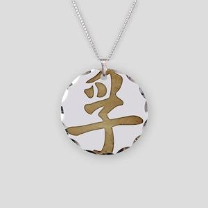 Kanji - Truth Necklace