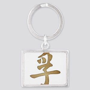 Kanji - Truth Keychains