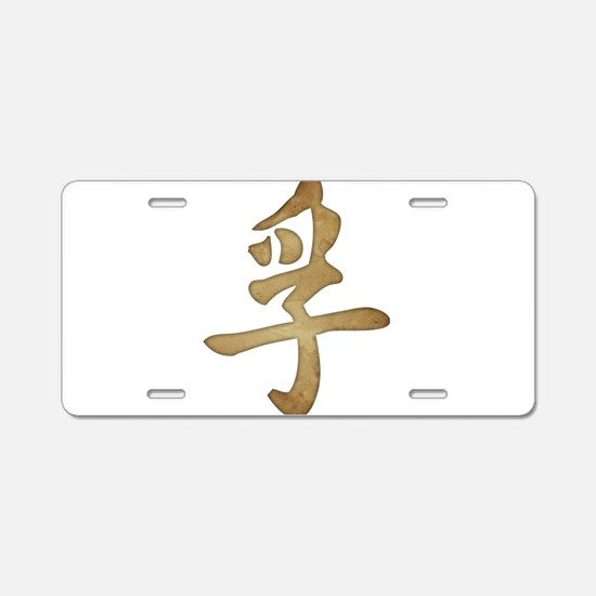 Kanji - Truth Aluminum License Plate