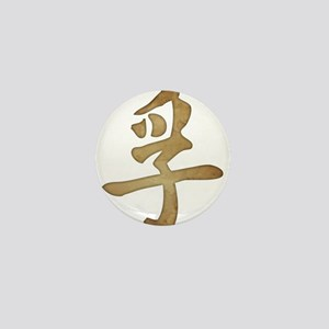 Kanji - Truth Mini Button