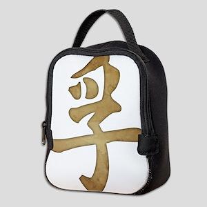 Kanji - Truth Neoprene Lunch Bag