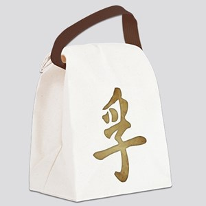Kanji - Truth Canvas Lunch Bag