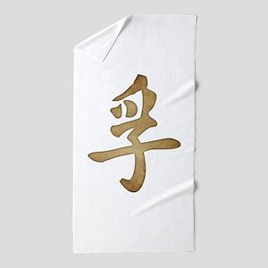 Kanji - Truth Beach Towel