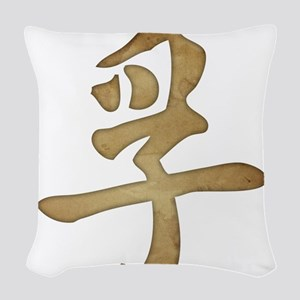 Kanji - Truth Woven Throw Pillow