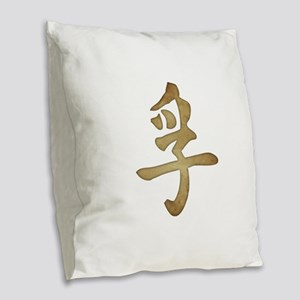 Kanji - Truth Burlap Throw Pillow