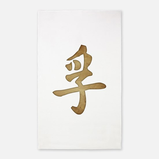 Kanji - Truth 3'x5' Area Rug