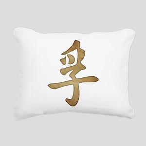 Kanji - Truth Rectangular Canvas Pillow