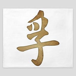 Kanji - Truth King Duvet