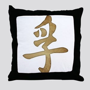 Kanji - Truth Throw Pillow