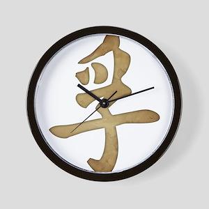 Kanji - Truth Wall Clock