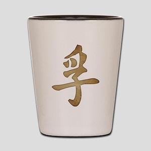 Kanji - Truth Shot Glass