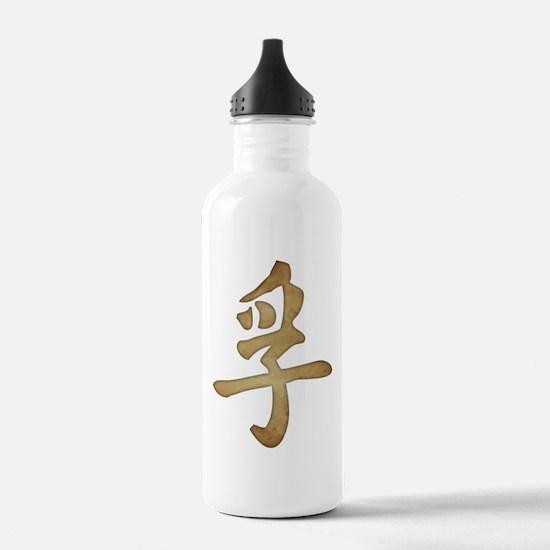 Kanji - Truth Water Bottle