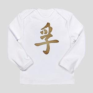 Kanji - Truth Long Sleeve T-Shirt