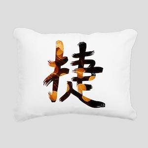 Kanji - Victory Rectangular Canvas Pillow