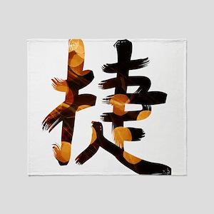 Kanji - Victory Throw Blanket