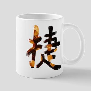 Kanji - Victory Mugs