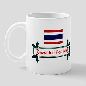 Thai Sawadee... Mug