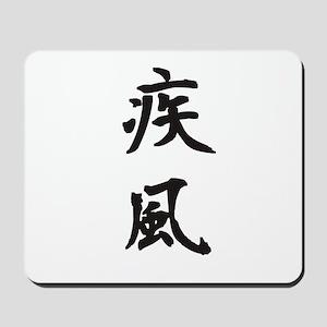 japanese kanji symbol,Gale Mousepad