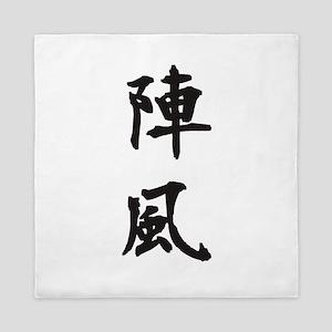 japanese kanji symbol, Queen Duvet