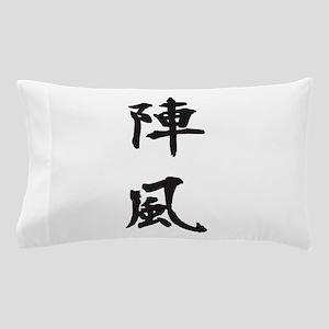 japanese kanji symbol, Pillow Case