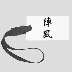 japanese kanji symbol, Luggage Tag