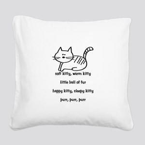 sknew Square Canvas Pillow