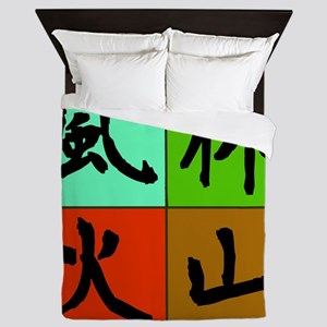 japanese kanji symbol,huhrinkazan Queen Duvet
