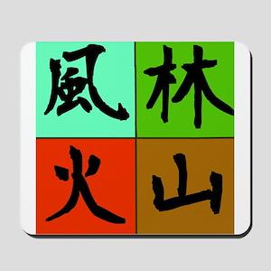 japanese kanji symbol,huhrinkazan Mousepad