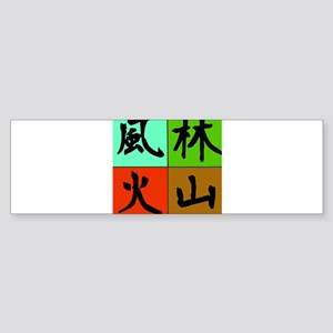 japanese kanji symbol,huhrinkazan Bumper Sticker