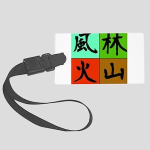 japanese kanji symbol,huhrinkazan Luggage Tag