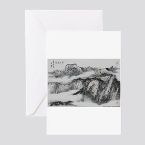 Chinese Art - Greeting Cards