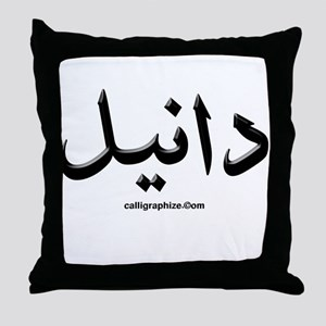 Daniel Arabic Calligraphy Throw Pillow