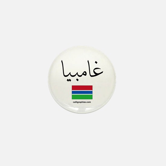 Gambia Flag Arabic Mini Button