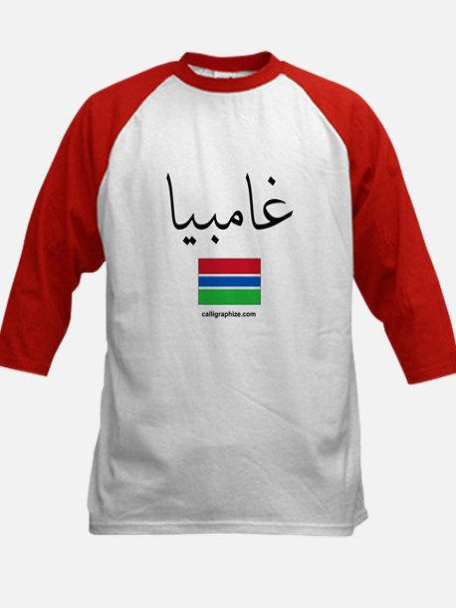 Gambia Flag Arabic Kids Baseball Jersey