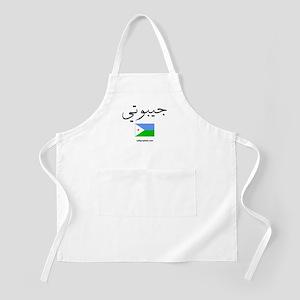 Djibouti Flag Arabic BBQ Apron