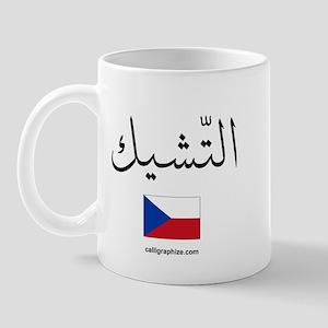 Czech Republic Arabic Mug