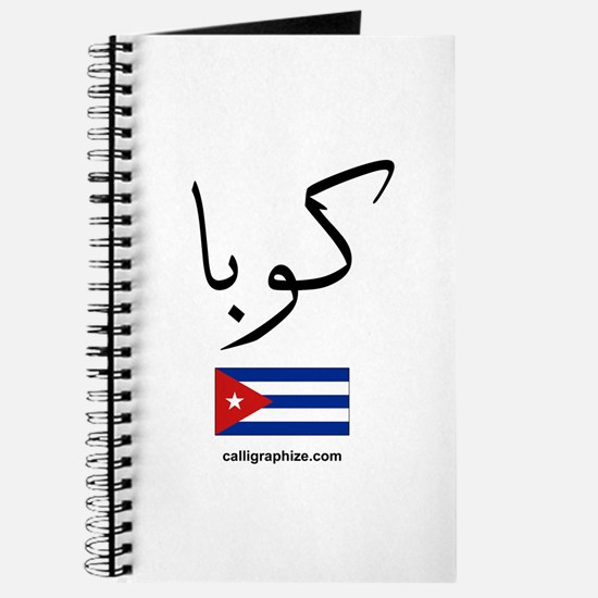 Cuba Flag Arabic Calligraphy Journal