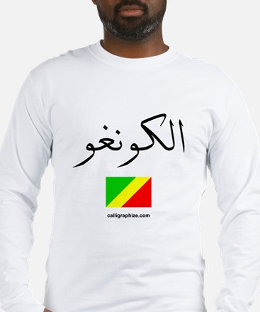 Congo Flag Arabic Calligraphy Long Sleeve T-Shirt
