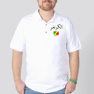 Congo Flag Arabic Calligraphy Golf Shirt