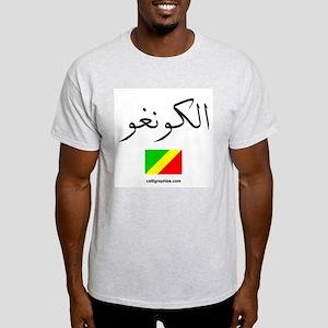 Congo Flag Arabic Calligraphy Light T-Shirt
