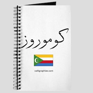 Comoros Flag Arabic Journal