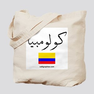 Colombia Flag Arabic Tote Bag