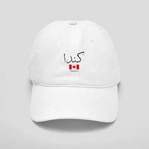 Canada Flag Arabic Cap