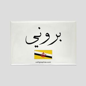 Brunei Flag Arabic Rectangle Magnet